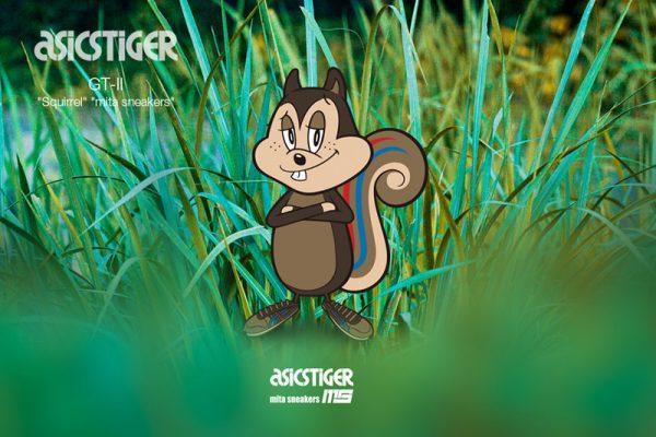 asics-gt-ii-x-mita-squirrel-00-800pix