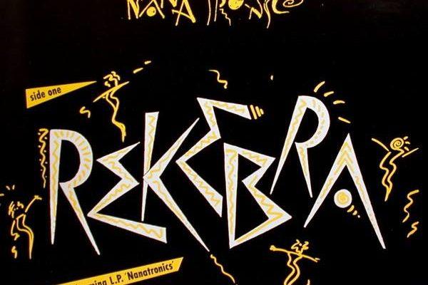 """DIGGIN – NANA' VASCONCELOS """"REKEBRA"""" / """"NANATRONIKO"""" BAGARIA RECORDS 1984"""