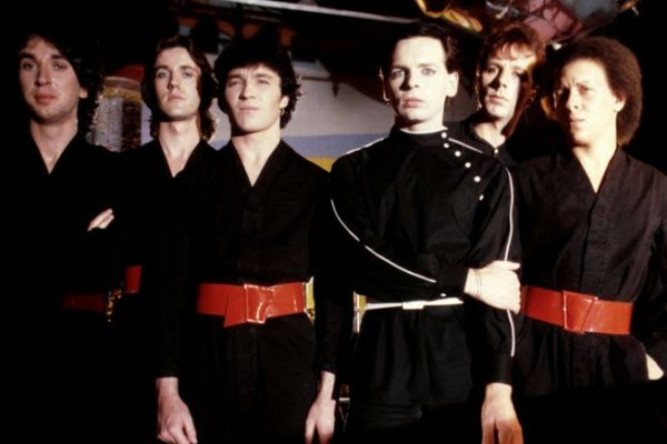 """ARE 'FRIENDS' ELECTRIC?"", TUBEWAY ARMY, 1979"